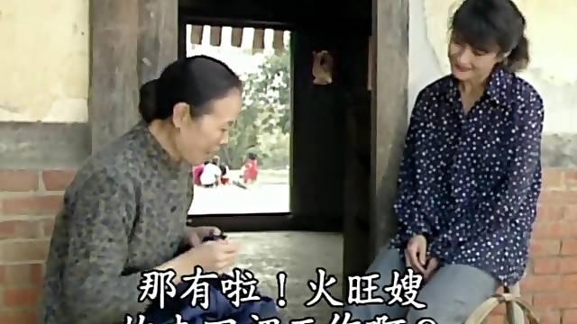 Sex in Taiwan village