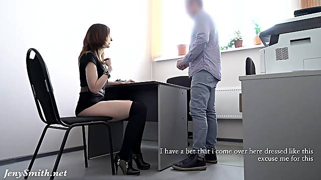 Stripping in front of a boss